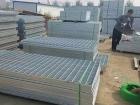 热镀锌格栅板现在是运用比较广泛的
