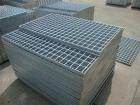 在使用格栅板的过程中对它的定期保养工作是非常的重要的