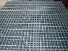 钢格栅板排水沟盖板,格栅板沟盖板,钢格板沟盖板多少钱一米
