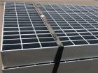 热镀锌钢格板生产厂家联系方式